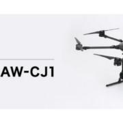 Canon se introduce en el mercado de los drones