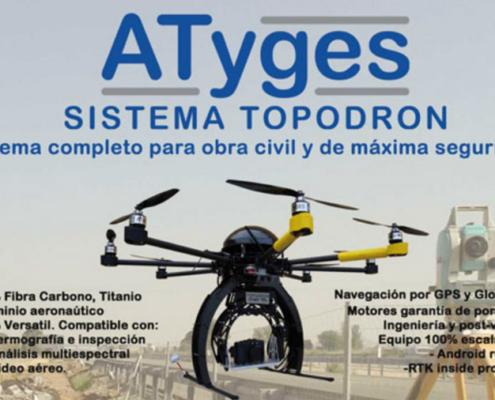 ¿Cómo ayudan los drones en la actualización del catastro?