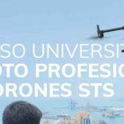 Aerocamaras y la Universidad Complutense se unen